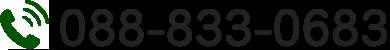 088-833-0683